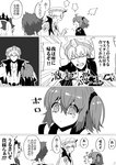 2boys 2girls arabian_clothes comic crying crying_with_eyes_open ereshkigal_(fate/grand_order) fate/grand_order fate_(series) fighting fujimaru_ritsuka_(female) gilgamesh gilgamesh_(caster)_(fate) hair_ornament hair_scrunchie jewelry lancer long_hair monochrome multiple_boys multiple_girls one_side_up open_mouth ponytail rkp scrunchie side_ponytail tears tiara translated two_side_up