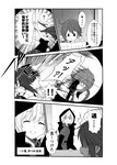 5girls aiming akebono_(kantai_collection) bangs bell blush breasts closed_eyes collarbone comic commentary_request dog_tags eyebrows_visible_through_hair flower greyscale gun hair_bell hair_flower hair_ornament hayase_ruriko_(yua) hood hood_up hoodie i-168_(kantai_collection) i-19_(kantai_collection) inazuma_(kantai_collection) jingle_bell kantai_collection large_breasts long_hair looking_at_viewer monochrome multiple_girls open_mouth pants rifle short_hair side_ponytail smile sniper_rifle tank_top translated tri_tails weapon yua_(checkmate)
