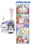 +++ ... 4koma :3 :d =_= ^_^ anger_vein animal_ears apron black_hair booth braid chinese_clothes closed_eyes coin colonel_aki comic commentary_request cup detached_sleeves goblet hands_together hat hong_meiling index_finger_raised inubashiri_momiji izayoi_sakuya long_hair maid maid_apron maid_headdress no_eyes open_mouth plate pointing pointing_at_self pom_pom_(clothes) puffy_short_sleeves puffy_sleeves red_hair shaded_face shameimaru_aya short_hair short_sleeves silver_hair sitting smile spoken_ellipsis sweat sweating_profusely table tengu tokin_hat toothpick touhou translated twin_braids very_long_hair white_hair window wings wolf_ears