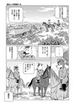 +++ 2boys boots comic dog facial_hair furry hat highres horse horseback_riding kumagai_haito landscape military military_hat military_uniform monochrome multiple_boys mustache original peaked_cap riding saber_(weapon) sword translated uniform weapon