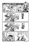 2girls 4koma check_translation closed_eyes comic commentary_request djeeta_(granblue_fantasy) dress expressionless fangs fins flying_sweatdrops granblue_fantasy hairband highres horns monochrome monster multiple_girls multiple_persona nightjoy short_hair shoulder_armor swinging sword translation_request truth weapon wings