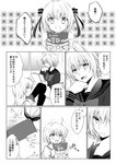 3girls :d :o :t afterimage bangs blush bow closed_eyes closed_mouth comic commentary_request crossed_legs curtains eyebrows_visible_through_hair fate/grand_order fate_(series) fingernails greyscale hair_between_eyes hair_bow highres holding indoors iroha_(shiki) jeanne_d'arc_(alter)_(fate) jeanne_d'arc_(fate)_(all) jeanne_d'arc_alter_santa_lily long_hair long_sleeves monochrome multiple_girls open_mouth outstretched_arms parted_lips pout profile ribbon sailor_collar school_uniform serafuku shirt sigh sitting smile striped striped_bow striped_ribbon thighhighs translation_request window