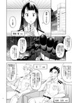 2boys 2girls belt chair comic drinking_straw female_admiral_(kantai_collection) gate glass greyscale highres ice ice_cube kantai_collection long_hair mask military military_uniform monochrome multiple_boys multiple_girls rigging shirt short_hair speech_bubble tanaka_io_(craftstudio) translation_request uniform