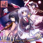 4girls ;d album_cover animal_ears aoilio arm_above_head bangs black_hair blunt_bangs bow_(instrument) bunny_ears closed_eyes commentary_request cover dress eyebrows_visible_through_hair flute full_moon hair_between_eyes hat head_tilt houraisan_kaguya inaba_tewi instrument japanese_clothes lavender_hair logo long_hair looking_back moon multiple_girls music necktie night night_sky nurse_cap one_eye_closed open_hand open_mouth outdoors petals piano pink_dress playing_instrument pleated_skirt puffy_short_sleeves puffy_sleeves red_cross red_eyes red_neckwear reisen_udongein_inaba short_sleeves silver_hair sitting skirt sky smile star_(sky) starry_sky stuffed_carrot suit_jacket thighhighs touhou translation_request trumpet two-tone_dress upper_body very_long_hair violin white_legwear white_skirt yagokoro_eirin zettai_ryouiki