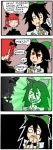 2girls 4koma >_< animal_ears cat_ears closed_eyes comic drinking finnish glowing grin kaenbyou_rin multiple_girls no_pupils o_o radiation radiation_symbol red_eyes reiuji_utsuho setz smile touhou translated