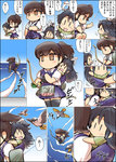 2girls :d arrow bird black_hair black_legwear blue_skirt bow_(weapon) brown_hair chibi comic flying_sweatdrops hair_ribbon hakama_skirt high_ponytail hisahiko japanese_clothes kaga_(kantai_collection) kantai_collection katsuragi_(kantai_collection) long_hair multiple_girls muneate open_mouth ponytail ribbon short_hair short_sleeves side_ponytail skirt smile tears translated weapon white_ribbon |_|