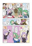 ! /\/\/\ 1boy 4girls :3 >_< animal_ears bunny_ears closed_eyes comic detached_sleeves frog_hair_ornament green_eyes green_hair hair_ornament karaagetarou kochiya_sanae long_hair multiple_girls purple_hair red_eyes reisen_udongein_inaba skirt snake_hair_ornament spoken_exclamation_mark sweatdrop thighhighs touhou translated white_legwear zettai_ryouiki
