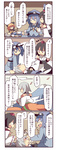 4girls 4koma black_hair blonde_hair blue_eyes blue_hair bow comic fuukadia_(narcolepsy) goggles grey_hair hair_bow hat izayoi_sakuya kawashiro_nitori key konohanasakuya-hime kurodani_yamame multiple_girls open_mouth red_eyes shameimaru_aya short_hair tokin_hat touhou translated