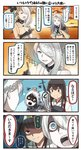 4girls 4koma ^_^ ^o^ akagi_(kantai_collection) blue_eyes blush_stickers brown_eyes brown_hair closed_eyes comic commentary crossed_bandaids drooling empty_eyes hair_between_eyes hair_over_one_eye hairband hat head_bump headgear highres ido_(teketeke) japanese_clothes kantai_collection kongou_(kantai_collection) long_hair multiple_girls muneate nontraditional_miko o_o ocean open_mouth purple_hair seaport_summer_hime shaded_face shinkaisei-kan smile speech_bubble sun_hat ta-class_battleship tasuki translated white_hair white_hat white_skin