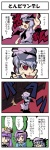 3girls 4koma :< >_< anger_vein closed_eyes comic fang fukujima_kiwi komeiji_satori multiple_girls patchouli_knowledge purple_eyes remilia_scarlet tears touhou translated