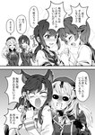 5girls animal_ears ascot atago_(azur_lane) atago_(kantai_collection) azur_lane bacius beret blush bow comic commentary_request crossover crying crying_with_eyes_open fox_ears friday_the_13th fubuki_(kantai_collection) greyscale hair_bow hair_ribbon hat highres hockey_mask holding kantai_collection knife long_hair low_ponytail military military_uniform mole mole_under_eye monochrome multiple_girls mutsuki_(kantai_collection) namesake naval_uniform ribbon school_uniform serafuku short_hair sweat takao_(kantai_collection) tears translated uniform