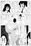 2girls bags_under_eyes bangs black_hair blonde_hair blunt_bangs blush comic commentary_request eyebrows_visible_through_hair grabbing greyscale highres katou_asuka kotobuki_(stealth_sendan) kuroki_tomoko monochrome multiple_girls necktie ponytail sasaki_fuuka school_uniform shirt translation_request watashi_ga_motenai_no_wa_dou_kangaetemo_omaera_ga_warui!