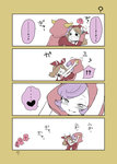 ... 2girls 4koma ? blush brown_hair chorimokki comic fake_horns haruka_(pokemon) haruka_(pokemon)_(remake) heart hoodie horned_headwear kagari_(pokemon) kagari_(pokemon)_(remake) multiple_girls pokemon pokemon_(game) pokemon_oras ribbed_sweater spoken_heart spoken_question_mark sweat sweater team_magma translated uniform