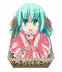 1girl animal_ears bad_id bad_pixiv_id box chibi dress for_adoption from_above green_eyes green_hair in_box in_container kasodani_kyouko marino_yuu open_mouth pink_dress sitting solo tears touhou translated