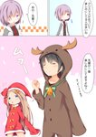 1boy 2girls :d =_= abigail_williams_(fate/grand_order) absurdres animal_costume antlers bangs bell black_dress black_hair blue_eyes blush bow closed_eyes closed_mouth collarbone collared_dress comic commentary_request dress eyebrows_visible_through_hair fake_antlers fate/grand_order fate_(series) forehead fujimaru_ritsuka_(male) green_bow hair_over_one_eye hat highres hood hood_down hood_up hooded_jacket jacket light_brown_hair long_hair long_sleeves mash_kyrielight multiple_girls necktie open_mouth orange_bow parted_bangs parted_lips purple_eyes purple_hair red_dress red_hat red_neckwear reindeer_antlers reindeer_costume santa_costume santa_hat sleeves_past_fingers sleeves_past_wrists smile striped striped_bow su_guryu translation_request very_long_hair white_jacket