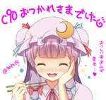 15_(tooka) 1girl blush bun_cover closed_eyes crescent crescent_hair_ornament double_bun eating hair_ornament hair_tubes hand_on_own_cheek hat mob_cap patchouli_knowledge purple_hair solo touhou twitter_username white_background