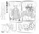 alma_beoulve androgynous breasts character_check comic commentary_request cosplay final_fantasy final_fantasy_tactics geomancer_(fft) gloves kara_(color) long_hair marach_galthena messam_elmdore mime_(fft) multiple_boys multiple_girls mustadio_bunansa open_mouth panties ramza_beoulve smile thighhighs underwear