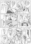 1boy 3girls :3 ^_^ admiral_(kantai_collection) alternate_costume bismarck_(kantai_collection) blush closed_eyes collarbone comic commentary_request glasses greyscale hair_between_eyes highres hisamura_natsuki iowa_(kantai_collection) kantai_collection long_hair long_sleeves monochrome multiple_girls munmu-san musashi_(kantai_collection) open_mouth shirt short_hair smile speech_bubble star star-shaped_pupils symbol-shaped_pupils translated