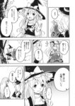 2girls apron bow bowtie bubble_skirt buttons comic dress greyscale hat hat_ribbon hata_no_kokoro highres kirisame_marisa long_hair long_skirt long_sleeves magnifying_glass makuwauri mask monochrome multiple_girls plaid plaid_shirt ribbon shirt skirt touhou translation_request waist_apron witch_hat