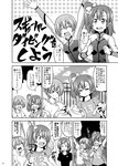 3girls :d =_= >_< >o< \o/ ^_^ arm_up arms_up bangs bow bra_strap clenched_hands closed_eyes comic commentary emphasis_lines fence greyscale hair_bow hair_ribbon hand_on_own_throat hands_up hoshizora_rin ken_(haresaku) kousaka_honoka love_live! love_live!_school_idol_project monochrome multiple_girls nishikino_maki o_o one_side_up open_mouth outstretched_arms page_number railing ribbon short_sleeves smile translation_request turn_pale v-shaped_eyebrows wetsuit wristband