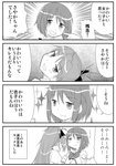 2girls blush bow comic embarrassed finger_to_cheek greyscale hair_bow hair_ornament hairclip head_tilt juliet_sleeves kairakuen_umenoka long_hair long_sleeves mahou_shoujo_madoka_magica miki_sayaka monochrome multiple_girls ponytail puffy_sleeves sakura_kyouko school_uniform shaft_look short_hair smile smirk sparkle they_had_lots_of_sex_afterwards too_bad!_it_was_just_me! translated yuri