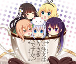 5girls :d :o >_< ^_^ animal animal_on_head black_hair black_hairband blonde_hair blue_eyes blush brown_hair bunny bunny_on_head closed_eyes copyright_name cup dooru_(second_my_1d) eyebrows_visible_through_hair flower gochuumon_wa_usagi_desu_ka? green_eyes hair_between_eyes hair_flower hair_ornament hair_ribbon hairband hoto_cocoa in_container in_cup kafuu_chino kirima_sharo multiple_girls on_head open_mouth polka_dot polka_dot_background purple_eyes purple_hair ribbon short_hair side_ponytail silver_hair smile tedeza_rize tippy_(gochiusa) ujimatsu_chiya white_background white_flower white_ribbon xd
