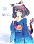 1girl :3 animal_ears bell black_hair blush bow cat_ears cat_tail commentary_request curly_hair cyan_(show_by_rock!!) fur_collar furisode green_eyes hair_ornament hairband hand_on_own_chest japanese_clothes jingle_bell kimono kotoyoro lolita_hairband long_hair mayachi_(amuriya) new_year obi paw_print ringlets sash show_by_rock!! sleeves_past_wrists smile solo tail tail_bell tail_bow translation_request