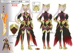 1girl bangs bare_shoulders concept_art dark_skin feather_trim fire_emblem fire_emblem_heroes full_body gauntlets gradient gradient_hair hair_ornament hand_on_hip holding holding_weapon laevateinn_(fire_emblem_heroes) long_hair maeshima_shigeki multicolored_hair multiple_views official_art orange_eyes pink_hair red_hair simple_background standing sword thighhighs translated turnaround turtleneck twintails weapon white_background