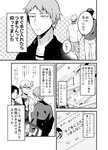 5boys bag checkered checkered_background comic greyscale hands_in_pockets highres konkichi_(flowercabbage) male_focus mole mole_under_eye monochrome multiple_boys original school_bag squinting translation_request twitter_username