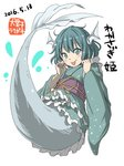 1girl blue_eyes blue_hair blush character_name fish_tail frills head_fins inuno_rakugaki japanese_clothes kimono mermaid monster_girl obi sash solo splashing tongue tongue_out touhou wakasagihime white_background wide_sleeves