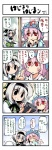 2girls 4koma calculator comic gameplay_mechanics hat highres konpaku_youmu konpaku_youmu_(ghost) math multiple_girls nanaroku_(fortress76) saigyouji_yuyuko touhou translated