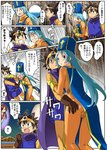 1boy 1girl aqua_hair blue_hair blue_headwear blue_tabard bodysuit breasts cameltoe closed_mouth commentary_request cross cross_print dragon_quest dragon_quest_iii gloves hat imaichi latex light_blue_hair long_hair mitre open_mouth orange_bodysuit priest_(dq3) print_hat roto skin_tight staff tabard yellow_gloves