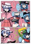 2girls alternate_costume black_headwear blue_hair capelet censored comic commentary_request cup fang food fruit hat hinanawi_tenshi holding kakegami milo_(drink) mob_cap mosaic_censoring multiple_girls nestle open_mouth peach pointing red_eyes red_scarf remilia_scarlet saliva scarf touhou translated