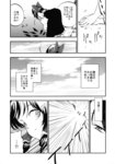 1girl bow comic detached_sleeves fish greyscale hair_bow hair_tubes hakurei_reimu highres long_skirt medium_hair miya9 monochrome pond shirt skirt sleeveless sleeveless_shirt touhou translated