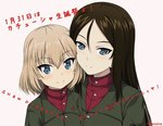 2girls bangs black_hair blonde_hair blue_eyes closed_mouth commentary_request cyrillic dated emblem eyebrows_visible_through_hair girls_und_panzer green_jacket happy_birthday heart inoshira jacket katyusha light_smile long_hair long_sleeves looking_at_viewer multiple_girls nonna partially_translated pink_background portrait pravda_school_uniform red_shirt russian school_uniform shirt short_hair side-by-side smile swept_bangs translation_request turtleneck twitter_username