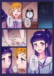 2girls :d ^_^ asahina_mirai blonde_hair blush clock closed_eyes comic eye_contact holding_hands izayoi_liko long_hair looking_at_another mahou_girls_precure! multiple_girls negom night night_sky open_mouth pink_eyes precure purple_eyes purple_hair short_hair sky smile speech_bubble star_(sky) starry_sky translation_request yuri