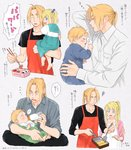 2boys 2girls :d apron baby baby_bottle barefoot black_shirt blonde_hair blue_eyes blue_ribbon blush bottle brother_and_sister carrying child chopsticks clenched_hand closed_eyes crossed_legs d: dress dress_shirt edward_elric eyebrows_visible_through_hair family father_and_daughter father_and_son feeding fingernails food frying_pan fullmetal_alchemist grey_background hair_ribbon hanayama_(inunekokawaii) happy jewelry long_hair long_sleeves looking_at_another lying mother_and_daughter mother_and_son multiple_boys multiple_girls nervous obentou omelet onigiri open_mouth pointing ponytail pregnant profile ribbon ring sailor_collar shirt siblings simple_background sitting sleeping smile spatula speech_bubble squiggle tamagoyaki teeth translation_request upper_body upper_teeth wedding_ring white_dress white_shirt winry_rockbell yellow_eyes