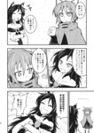 2girls animal_ears ashiroku_(miracle_hinacle) bow brooch cape comic dress greyscale hair_bow highres imaizumi_kagerou jewelry long_hair monochrome multiple_girls off-shoulder_dress off_shoulder scan sekibanki short_hair skirt touhou translated wolf_ears