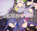 5girls blue_eyes blush bow breasts cherry_blossoms circle_formation collar fate/extra fate/extra_ccc fate/extra_ccc_fox_tail fate/grand_order fate_(series) giantess glasses go-toubun_no_hanayome hair_bow huge_breasts kazuradrop kingprotea large_breasts lying meltlilith multiple_girls on_back ono_misao out_of_frame parody passion_lip pink_eyes purple_eyes purple_hair sleeves_past_fingers sleeves_past_wrists title_parody translated violet_(fate/extra_ccc)
