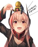 1girl anger_vein bangs black_coat black_jumpsuit blush breasts check_translation cleavage commentary_request eyebrows_visible_through_hair fang gas_mask girls_frontline hair_between_eyes headgear highres korean korean_commentary long_coat long_hair long_sleeves looking_up m4_sopmod_ii_(girls_frontline) medium_breasts megaphone motokonut multicolored_hair off_shoulder open_mouth pink_hair red_eyes red_hair ro635_(dinergate) short_jumpsuit sidelocks simple_background sleeveless_jumpsuit smile spoilers streaked_hair translation_request upper_body white_background wide_sleeves zipper zipper_pull_tab