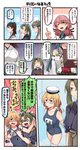 4koma 5girls akashi_(kantai_collection) bare_shoulders black_hair blonde_hair blue_eyes blue_sailor_collar blush breast_envy breast_grab breasts brown_hair comic commentary_request detached_sleeves emphasis_lines glasses grabbing green_eyes green_hair hair_between_eyes hair_ribbon hairband haruna_(kantai_collection) headgear highres i-8_(kantai_collection) ido_(teketeke) japanese_clothes kaga_(kantai_collection) kantai_collection large_breasts long_hair long_sleeves low_twintails motion_lines multiple_girls muneate o_o one_eye_closed open_mouth pink_hair red_ribbon ribbon ribbon-trimmed_sleeves ribbon_trim sailor_collar school_swimsuit side_ponytail speech_bubble swimsuit tasuki translation_request tress_ribbon twintails white_headwear zuikaku_(kantai_collection)