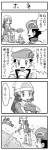1boy 1girl 4koma alternate_costume bone boned_meat coat comic food greyscale hat hikari_(pokemon) holding kouki_(pokemon) meat monochrome pokemoa pokemon pokemon_(game) pokemon_dppt pokemon_platinum translated winter_clothes