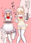 2girls ^_^ alpaca_ears alpaca_suri_(kemono_friends) alpaca_tail alternate_costume animal_ear_fluff animal_ears apron bangs bare_arms blonde_hair blue_eyes blush breast_pocket closed_eyes commentary_request cup dog_(mixed_breed)_(kemono_friends) dog_ears dog_tail dress enmaided extra_ears eyebrows_visible_through_hair facing_viewer feet_out_of_frame frills fur-trimmed_sleeves fur_scarf fur_trim grey_hair hair_bun hair_over_one_eye hakumaiya heart heterochromia highres holding holding_tray kemono_friends kneehighs knees_together_feet_apart long_sleeves looking_at_viewer maid maid_apron maid_headdress medium_dress medium_hair motion_lines multicolored_hair multiple_girls neck_ribbon nose_blush open_mouth pantyhose parted_lips pink_background platinum_blonde_hair pocket ribbon scarf shirt short_hair short_sleeves shorts sidelocks simple_background smile standing sweater_vest tail tail_wagging teacup teapot thighhighs translation_request tray two-tone_hair white_hair white_legwear yellow_eyes zettai_ryouiki