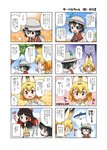 2girls 4koma akou_roushi animal_ears backpack bag black_eyes black_gloves black_hair blonde_hair bow bowtie comic commentary_request day elbow_gloves fish gloves hair_between_eyes hat hat_feather helmet highres hippopotamus_(kemono_friends) hippopotamus_ears kaban_(kemono_friends) kemono_friends long_hair multicolored_hair multiple_4koma multiple_girls open_mouth outdoors pith_helmet red_hair red_shirt serval_(kemono_friends) serval_ears serval_print serval_tail shirt short_hair smile tail translated tree two-tone_hair wavy_hair