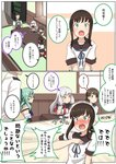 1boy 4girls admiral_(kantai_collection) bangs black_ribbon black_serafuku black_skirt blue_neckwear blush braid brown_eyes brown_hair comic commentary commentary_request detached_sleeves faceless faceless_male fubuki_(kantai_collection) gloves green_eyes green_hair hair_between_eyes hair_ornament hair_over_shoulder hair_ribbon hairclip highres indoors kantai_collection long_hair low_ponytail military military_uniform multiple_girls murakumo_(kantai_collection) naval_uniform neckerchief no_headwear open_mouth pleated_skirt ponytail remodel_(kantai_collection) ribbon ryuun_(stiil) sailor_collar school_uniform serafuku short_ponytail short_sleeves sidelocks single_braid sitting sitting_on_lap sitting_on_person skirt table translated uniform uranami_(kantai_collection) yamakaze_(kantai_collection)