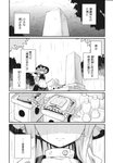 1girl apron bow broom comic dress gohei grave greyscale hair_bow hat highres kirisame_marisa long_hair monochrome offering ooide_chousuke puffy_short_sleeves puffy_sleeves rain short_sleeves touhou translation_request waist_apron witch_hat