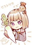 1girl bangs blunt_bangs blush chibi closed_mouth copyright_request cropped_torso daikon food fukunoki_tokuwa grey_jacket head_tilt holding holding_food jacket light_brown_hair long_sleeves looking_at_viewer on_head purple_eyes short_hair simple_background solo translation_request v-shaped_eyebrows white_background wide_sleeves yellow_eyes
