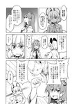 2girls animal_ears comic detached_sleeves dra dress_shirt frog_hair_ornament greyscale hair_ornament hair_tubes highres kochiya_sanae long_hair long_sleeves monochrome mouse_ears mouse_tail multiple_girls nazrin necktie page_number rhinoceros scan shirt short_hair sleeveless sleeveless_shirt snake_hair_ornament tail touhou translated