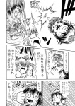 /\/\/\ 2girls bad_id comic hat hidefu_kitayan himekaidou_hatate kicking monochrome morichika_rinnosuke multiple_girls o_o shameimaru_aya shell skirt sweat tokin_hat touhou translated