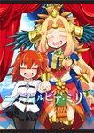 2girls :d ^_^ ahoge aztec bangs bead_necklace beads belt belt_buckle black_belt black_skirt blonde_hair blue_cape blue_sky blush bracer buckle cape chaldea_uniform chin_piercing closed_eyes cloud colored_eyelashes cover cover_page cowboy_shot curtains doujin_cover eyebrows eyebrows_visible_through_hair fate/grand_order fate_(series) feathers fingernails fujimaru_ritsuka_(female) green_nails groin hair_beads hair_between_eyes hair_intakes hair_ornament hair_scrunchie headband headdress height_difference holding_hands jewelry letterboxed loincloth long_hair long_sleeves low-tied_long_hair miniskirt multiple_girls nail_polish neck_ring necklace one_side_up open_mouth orange_hair orange_scrunchie piercing poncho quetzalcoatl_(fate/grand_order) red_skirt ring scrunchie shirt skirt sky smile standing teeth thigh_gap tsukko_(3ki2ne10) very_long_hair white_shirt